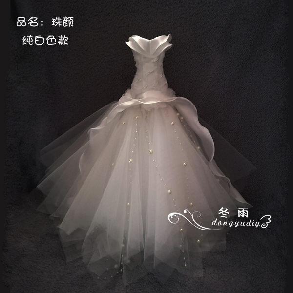 BJD baby cloth fishtail wedding dress material bag - Pearl face