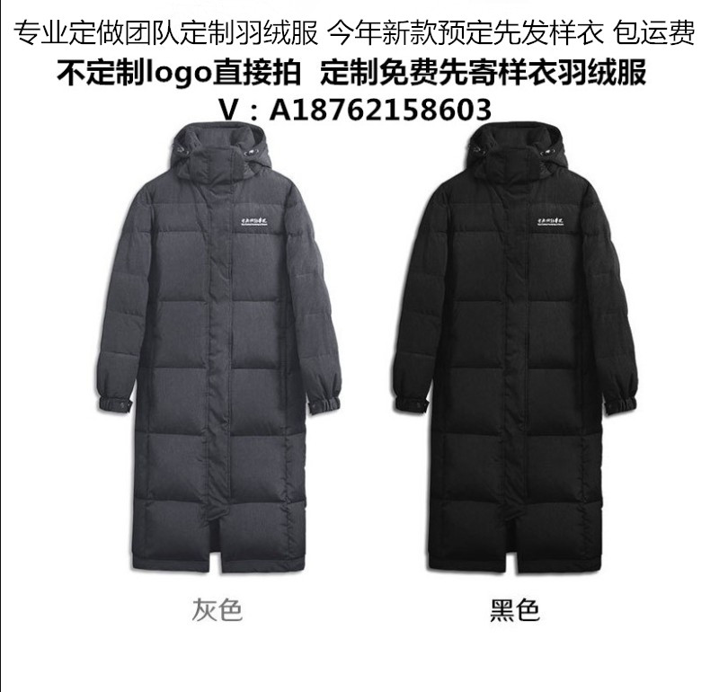 Chinese opera down jacket customized thickened warm down Liu Haoran star long over knee school uniform customized