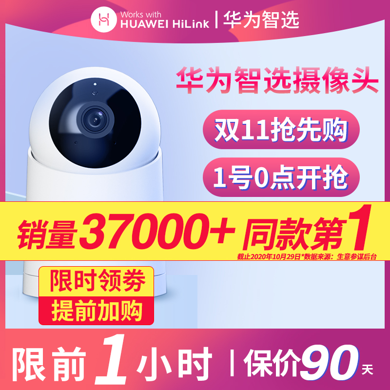 Camera monitoring home remote mobile phone 360 ​​degree panoramic wireless high-definition night vision with wifi network indoor monitor pet night vision rotation