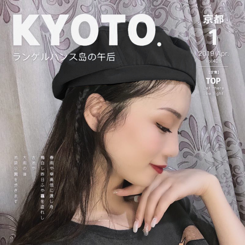 ベレー帽の女性の日は夏の薄いタイプの空気を通して、イギリスの復古的な韓国版の画家の帽子の黒い帽子の女性の秋と冬にぴったりです。