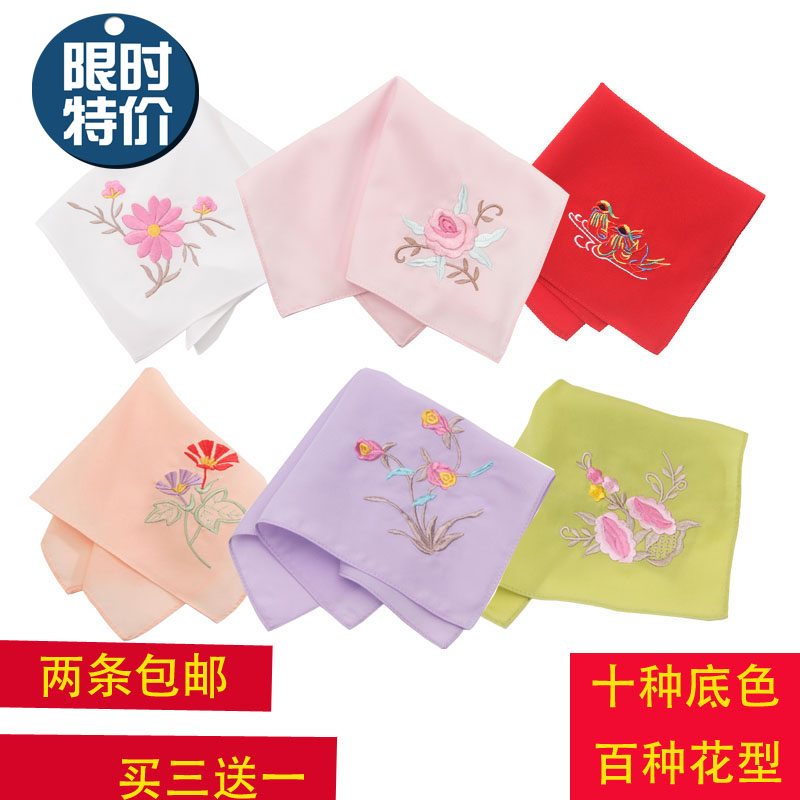 Ancient costume performance props dance cheongsam Hanfu accessories handkerchief student silk embroidery handkerchief sent abroad