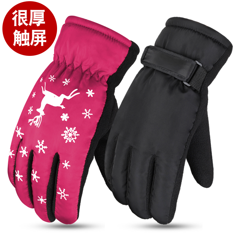 Mens and womens three-layer Plush windproof, anti-skid, cycling, skiing, cold proof, outdoor warm and waterproof touch screen gloves