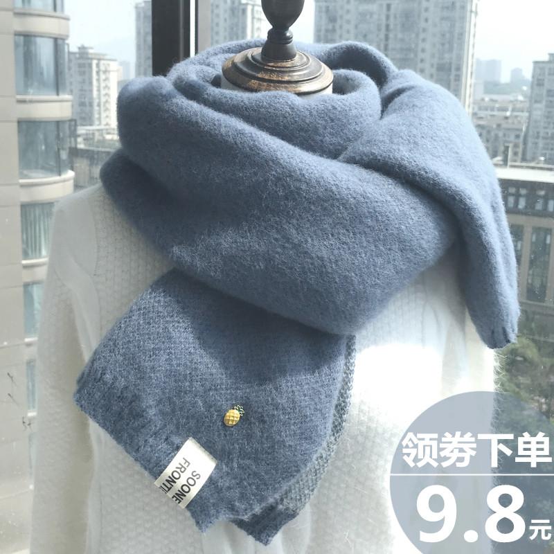 Little pineapple scarf female autumn and winter Korean version versatile lovely student knitting ins girl day department wool Bib male