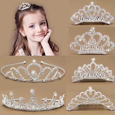 皇冠头饰儿童发饰公主发箍女孩发卡女童发夹头箍发梳小孩演出头插