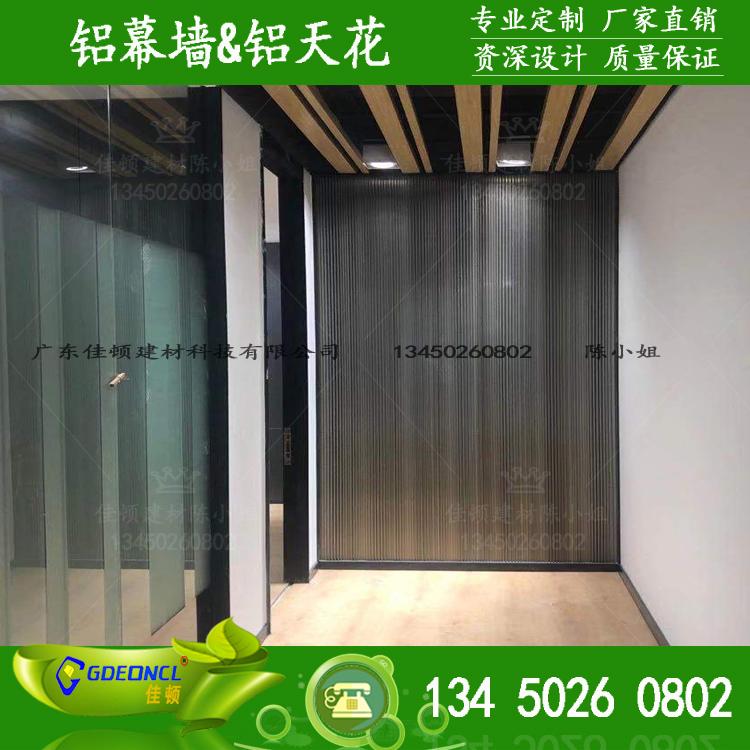 氧化心电图波纹铝板 2mm凹凸瓦楞造型墙面密拼 吕合金异形波浪板