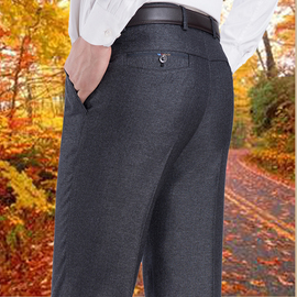 爸爸西裤子春秋冬季加绒加厚款中老年人男士休闲裤外穿宽松中年装图片