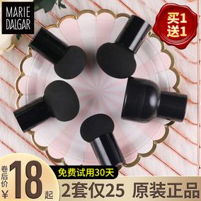 玛丽黛佳小蘑菇头气垫海绵葫芦粉扑