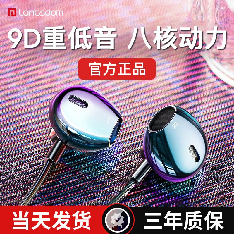 原装正品耳机适用小米8/9/10pro有线type-c版6x红米k30/k20通用note3入耳式mix2s青春版cc9e/7A专用oppofindx