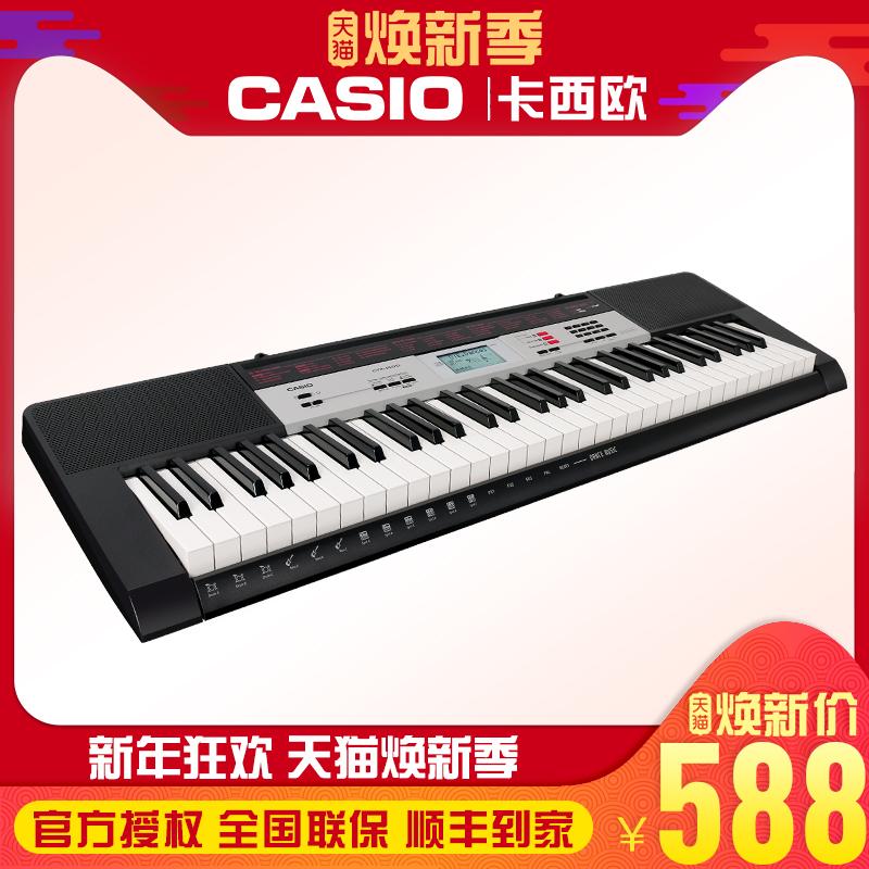 卡西欧电子琴CTK1500 初学入门61键电子琴成人儿童钢琴幼师培训