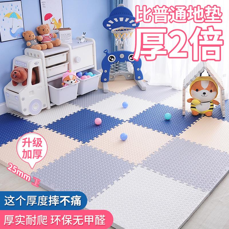 儿童防摔泡沫加厚拼接卧室家用地垫质量可靠吗