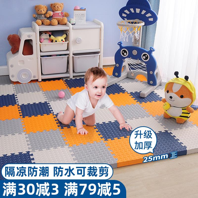 防摔爬爬垫加厚家用婴儿爬行垫防水儿童拼图可裁剪拼接泡沫地垫子
