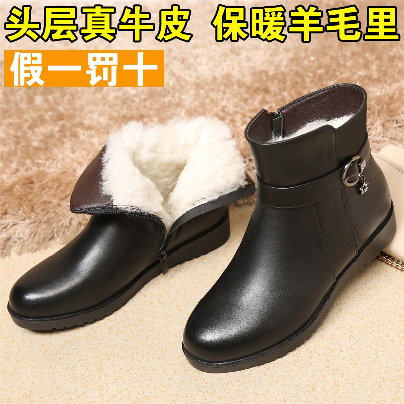 2020 new cotton shoes womens winter boots womens Plush boots wool low heel mother leather cotton shoes flat bottom womens Boots