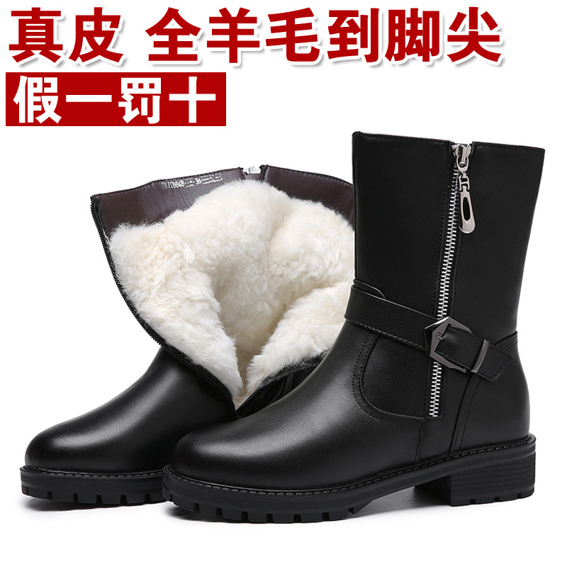 Winter new leather wool cotton boots womens leather cotton shoes flat heel Plush mother cotton shoes short boots womens cotton shoes
