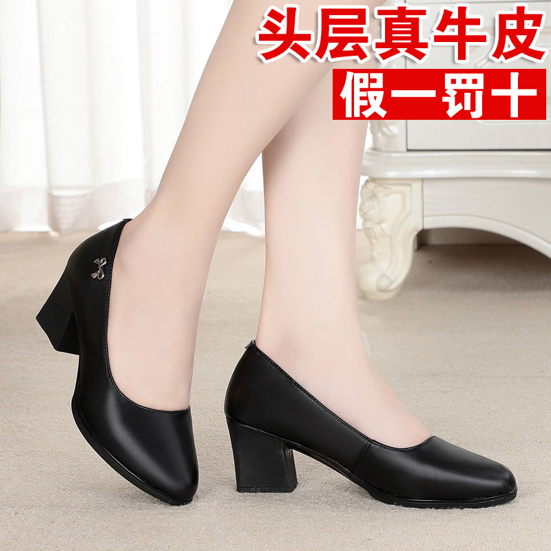 2020 new spring medium heel thickened leather shoes thick heel short boots womens shoes professional winter working high heels