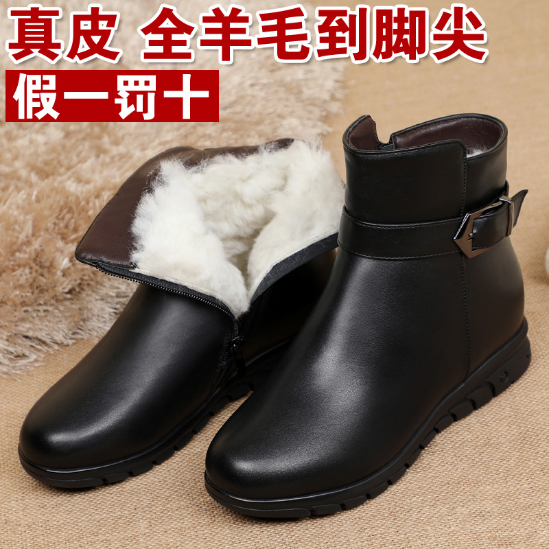 Winter new leather womens cotton shoes Plush middle-aged and old womens cotton boots womens Wool Womens short boots flat heel mothers shoes