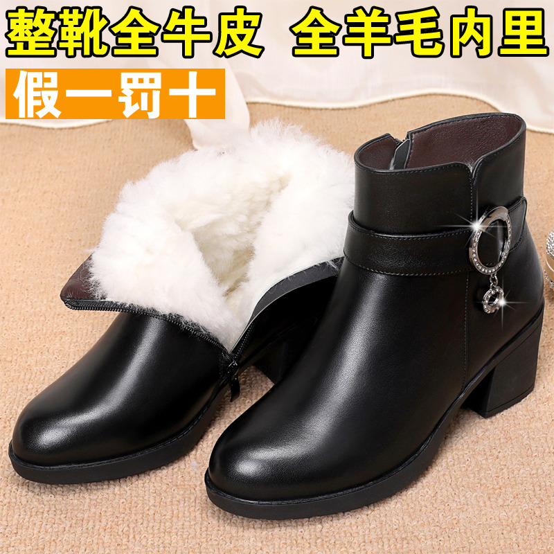 Winter Plush womens leather cotton boots womens leather Wool Womens cotton shoes womens short boots womens cotton shoes mothers cotton shoes