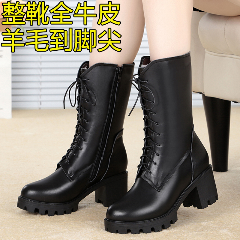 Winter boots womens middle heel sheepskin wool one womens cotton shoes European and American style lace up thick heel large full leather cattle boots