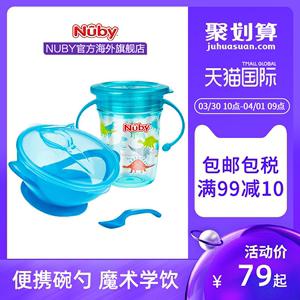 美国Nuby努比 宝宝学饮杯防漏防呛防摔+婴儿吸盘辅食碗碗勺套装图片