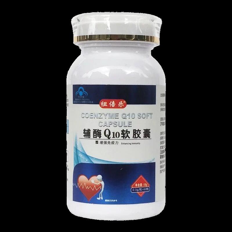 コエンザイムq 10ソフトカプセル300 mg 60粒入りcoq 1。コエンザイムql 0