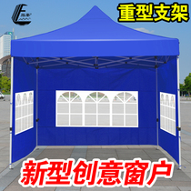 Outdoor advertising tent Print awning folding rain shed telescopic four-legged stall big umbrella parking shed sunscreen