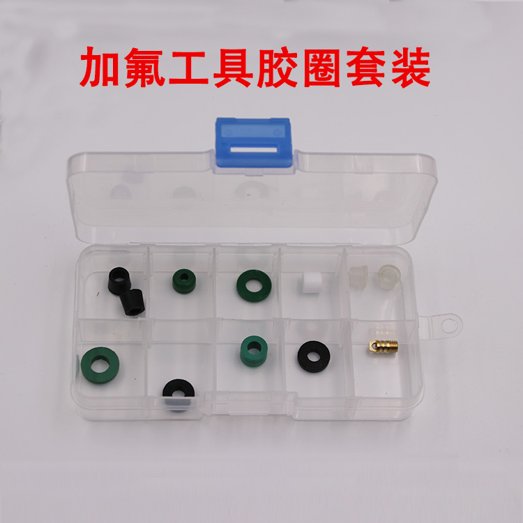 Automobile air conditioner service tool sealing ring tricolor tube rubber gasket refrigerant meter tube thimble bottle opener sealing washer
