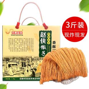 方集赵侠馓子香油菜籽油现炸细散子1500g小吃安徽阜阳特产3斤礼盒