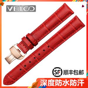 适用天梭1853美度dw红色 白色 粉色彩色真皮手表带皮带女士手表链