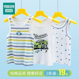 儿童背心男童纯棉夏季内穿打底上衣薄款男孩中大童全棉夏婴儿宝宝