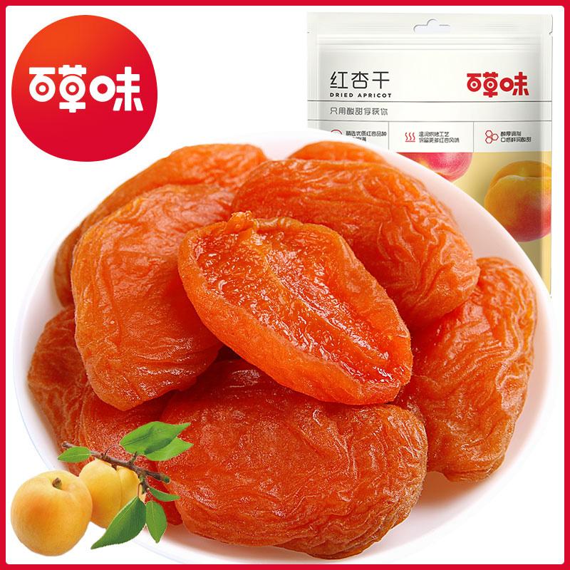 百草味红杏干100g杏干杏脯蜜饯果脯能吃很久的零食宿舍小零食10-21新券