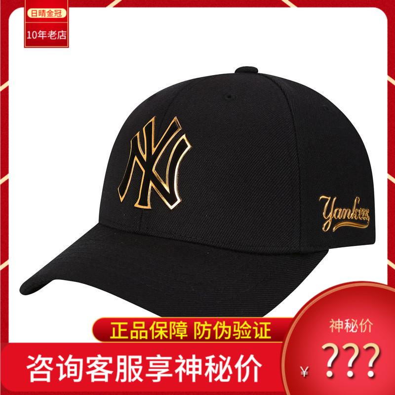 韩国MLB棒球帽 嘻哈帽鸭舌帽黑色金标LA男女休闲遮阳帽NY帽子