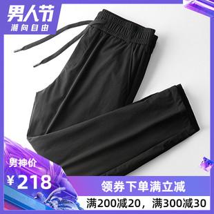 羽绒裤男外穿青年小脚修身薄棉裤冬季中老年男士轻薄保暖户外运动