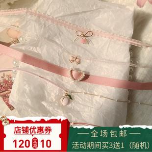 少女心甜美花粉色蝴蝶結珍珠不對稱蜜桃桃心鎖骨鏈choker短款頸帶