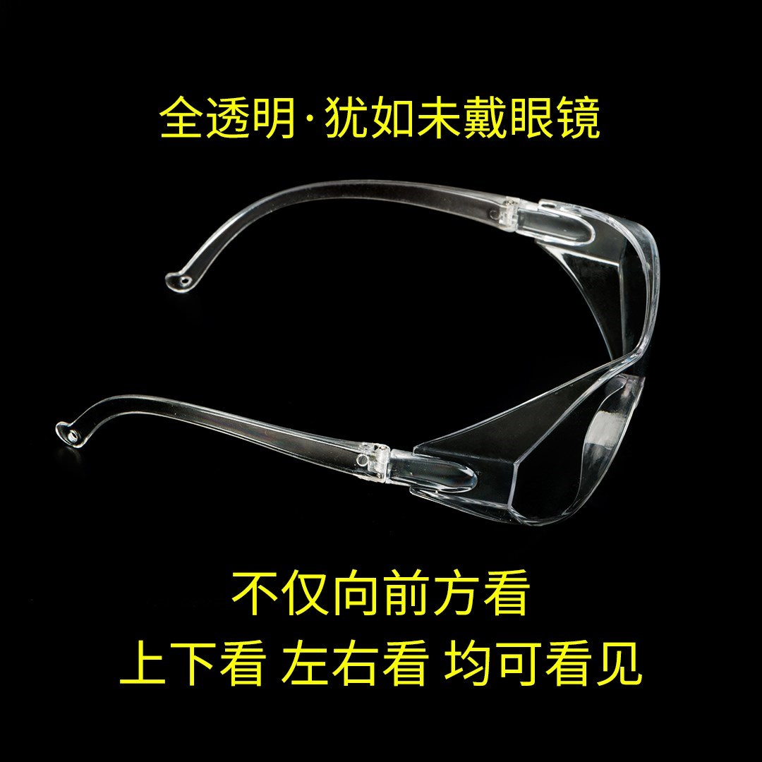 男女式透明实验骑行防风防沙防尘硅胶防护眼镜全密封打磨防雾镜片