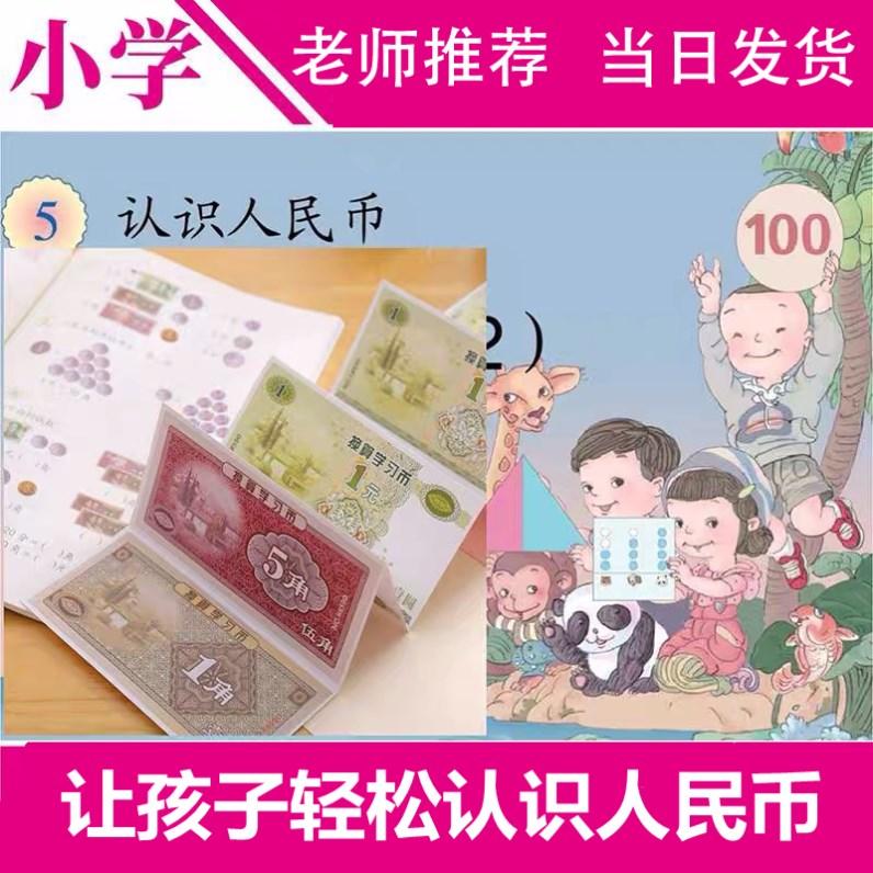 Китайские деньги Артикул 642455773731