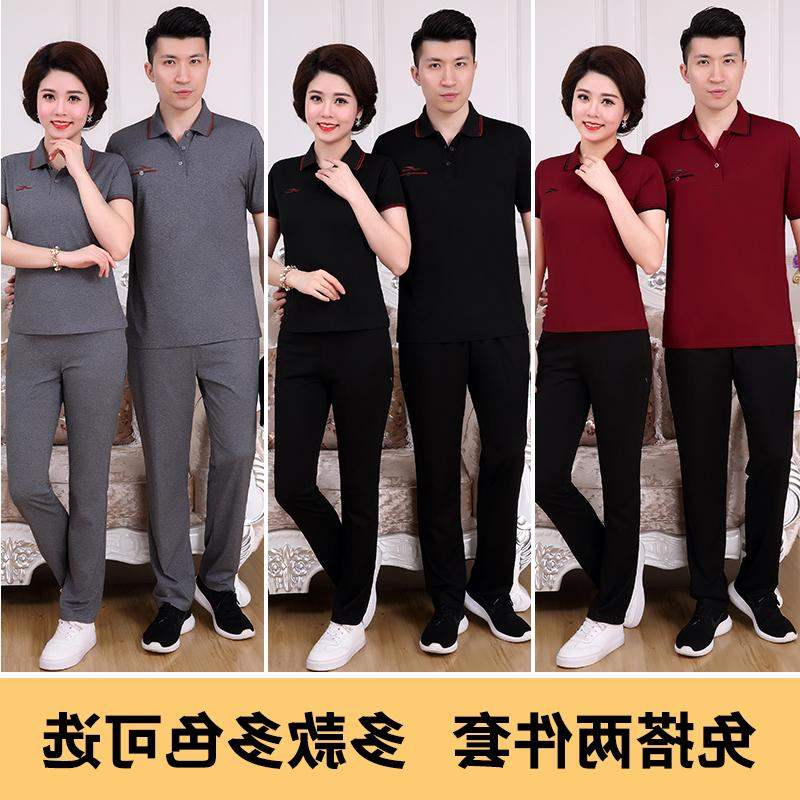 European station fashion brand middle age couple sportswear suit summer 2020 new Polo short sleeve T-shirt width