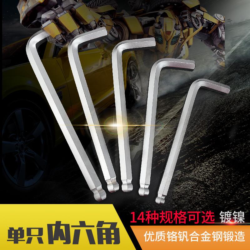 Один шестиугольник гаечный ключ хром ванадий сталь CRV тянуть сын инструмент удлинять долго мяч 2.5mm-19mm метрическая система