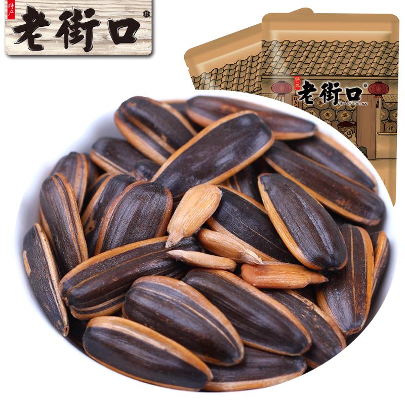 老街口 焦糖/山核桃味/红枣瓜子500g零食炒货坚果葵花籽特产批发