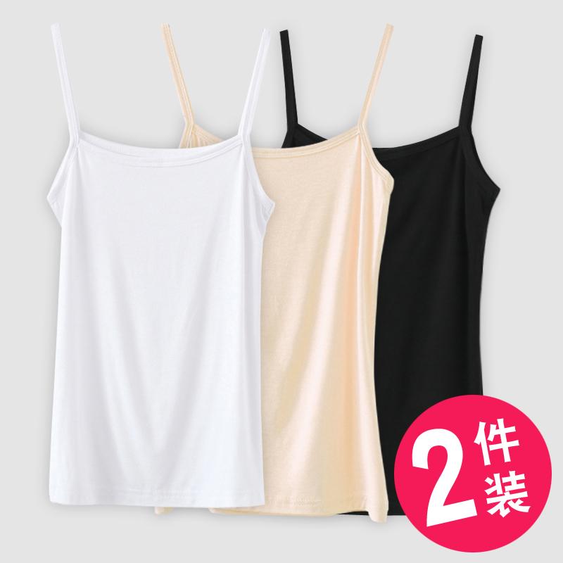 2件黑白色莫代尔短款小吊带背心女春夏季性感外穿打底衫内搭显瘦