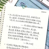 歲初學者凹槽練字帖楷書小學生數字拼音描紅練字本板寶寶學寫字1-2兒童字帖學前班幼兒園啟蒙全套1-3-6一年級