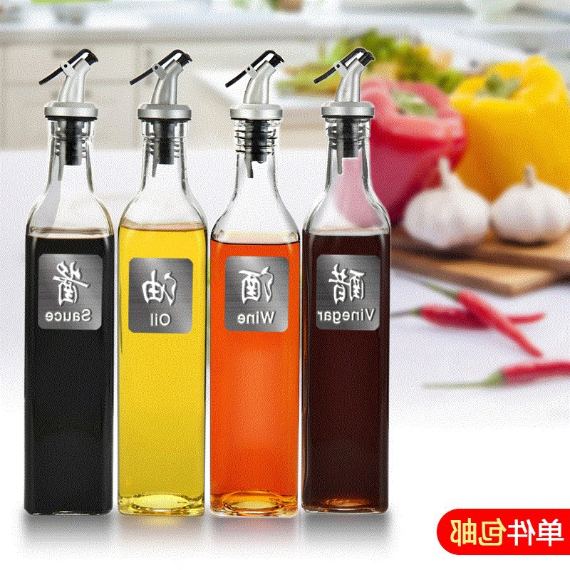 Household kitchen utensils oil loading tools hotel cooking artifact practical lazy creative kitchen utensils