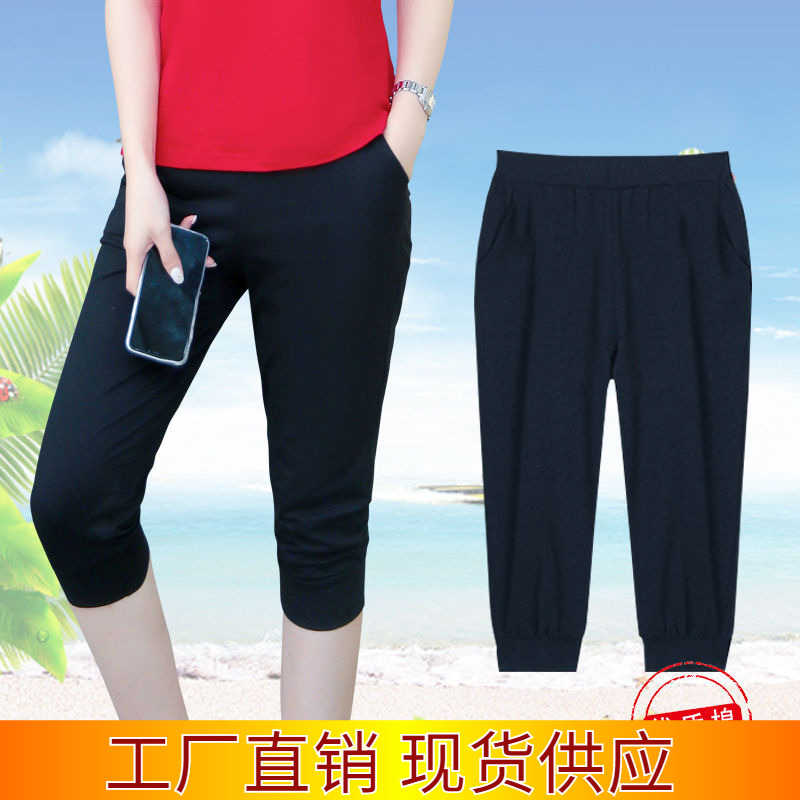 Cotton large size seven point shorts womens new summer 2020 versatile fat sister slim Korean pants casual sports pants