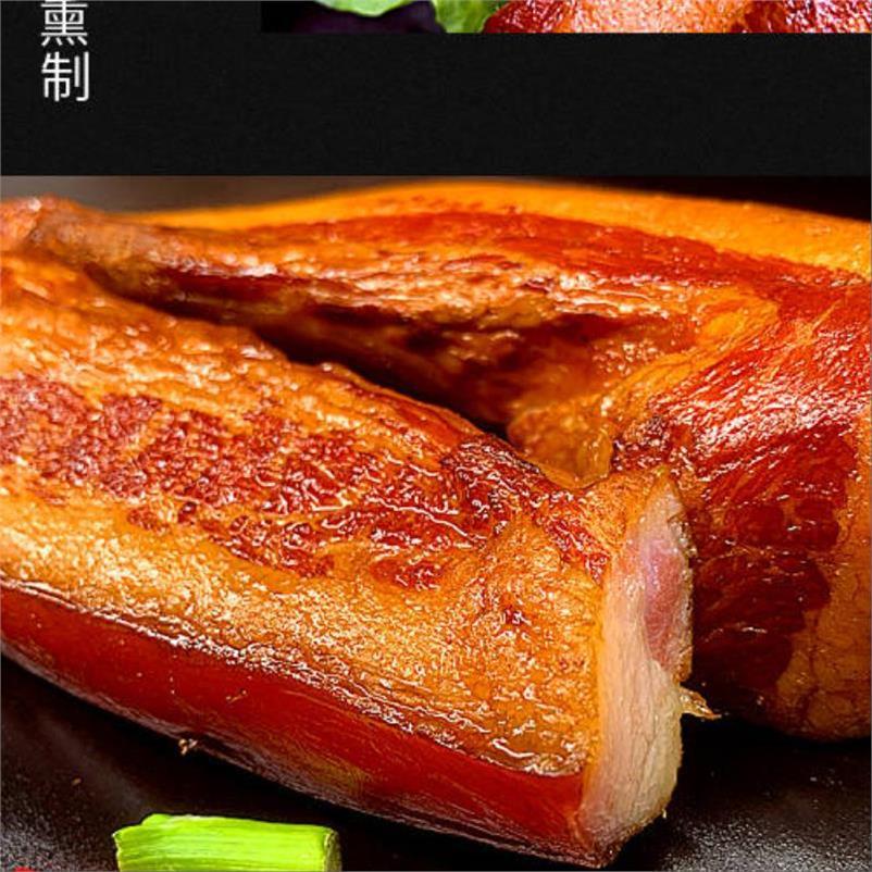 腊肉五花肉 5斤农家云南湘西四川特产重庆贵州3斤土猪腿陇西湖南