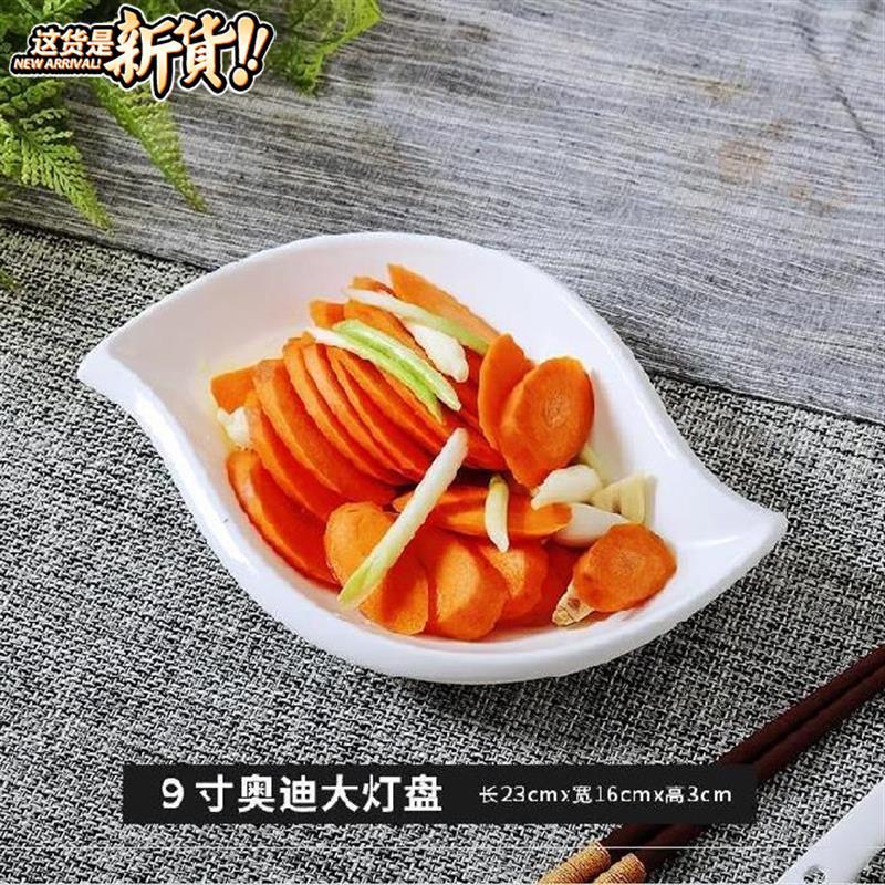 平盘子家用西餐平板料理调配西式漂亮快餐烘培调味陶瓷盘牢固n大