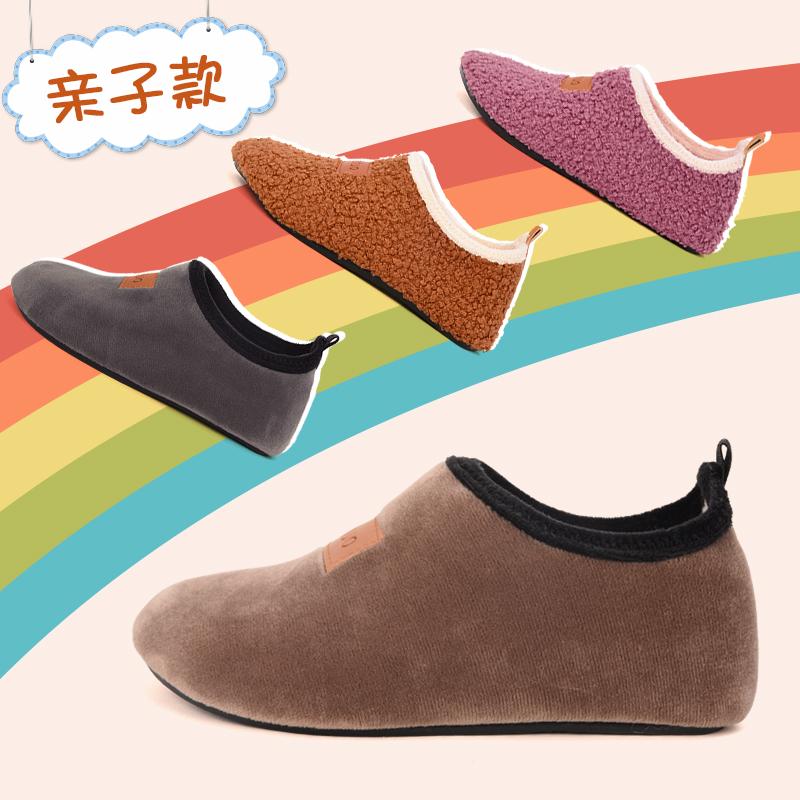 冬季亲子加绒加厚款防滑软底宝宝地板袜鞋儿童男女室内早教家居鞋