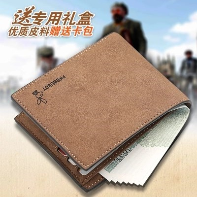 Mens wallets short mens wallets thin leisure business student wallets horizontal wallets personalized youth wallets
