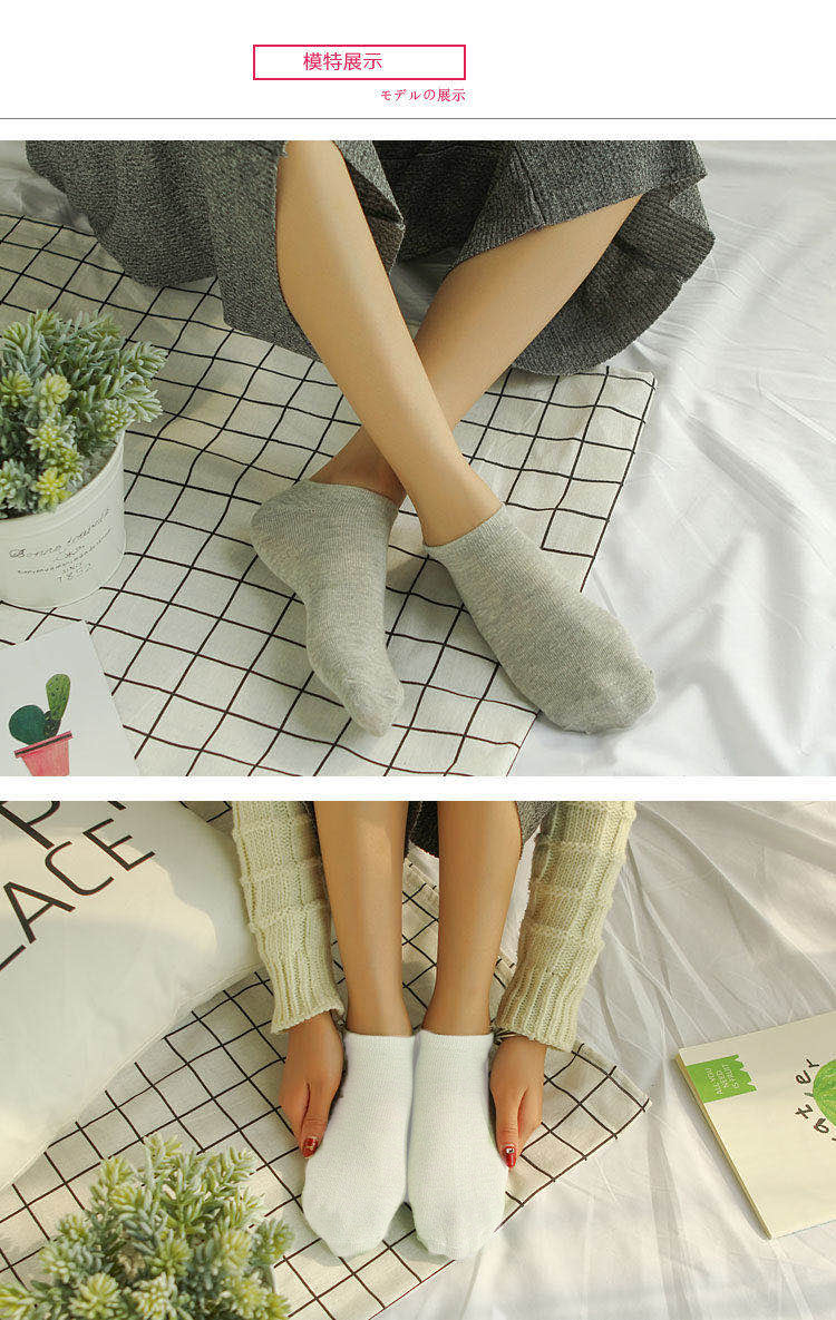 Wow, liangpin spring and summer invisible anti slip cotton womens socks