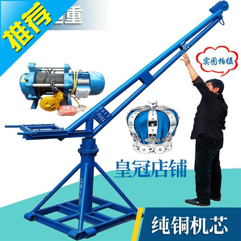 Hanging bag building loader, elevator, door and window crane, small loading and unloading, light commercial. Industrial utility model