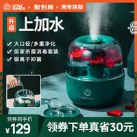 上加水加濕器家用靜音臥室大霧量孕婦嬰兒小型空氣凈化器香薰噴霧