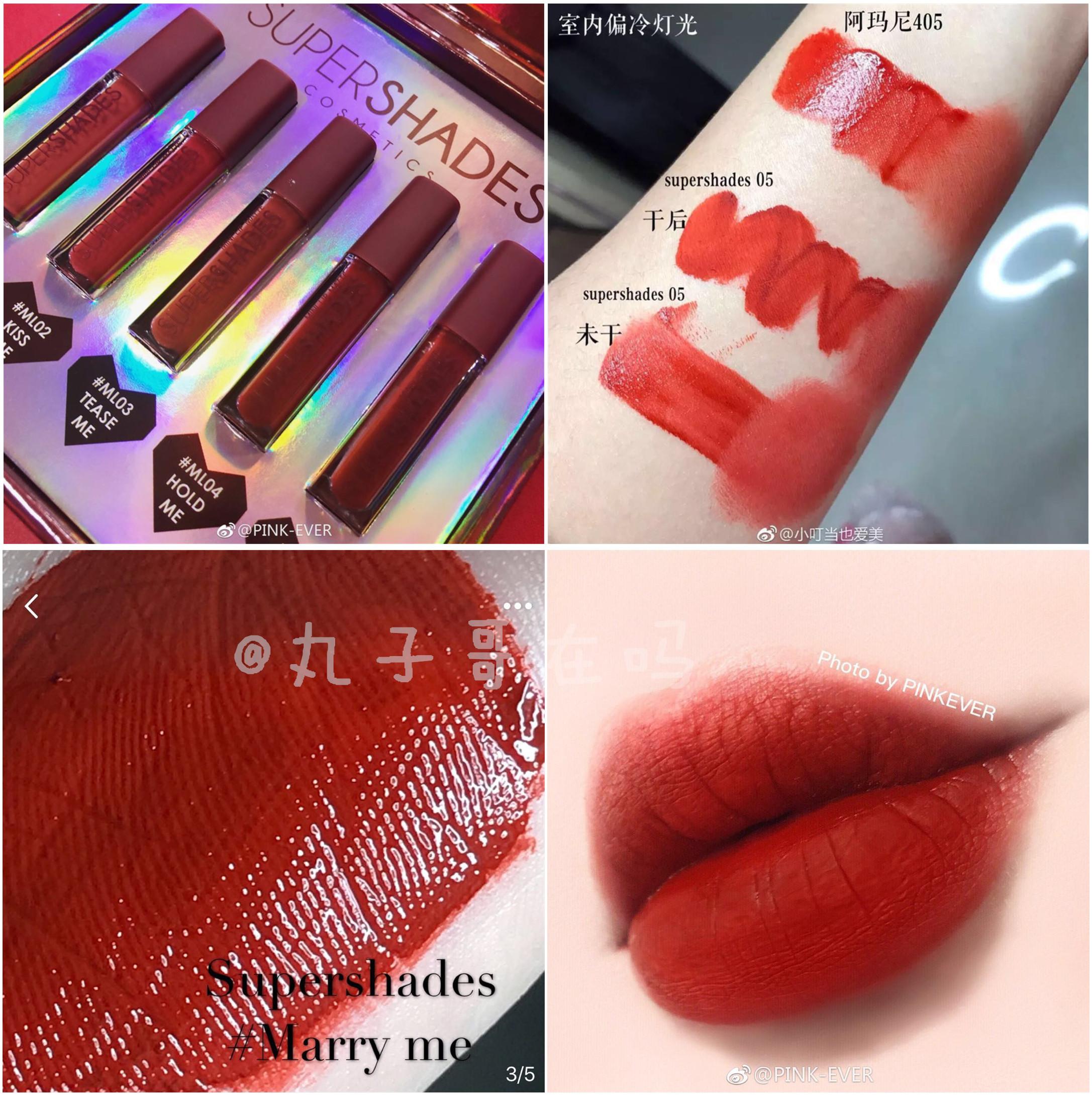 买2减10泰国SUPERSHADES mini迷你哑光唇釉套盒单只REDFORLOVE2ml