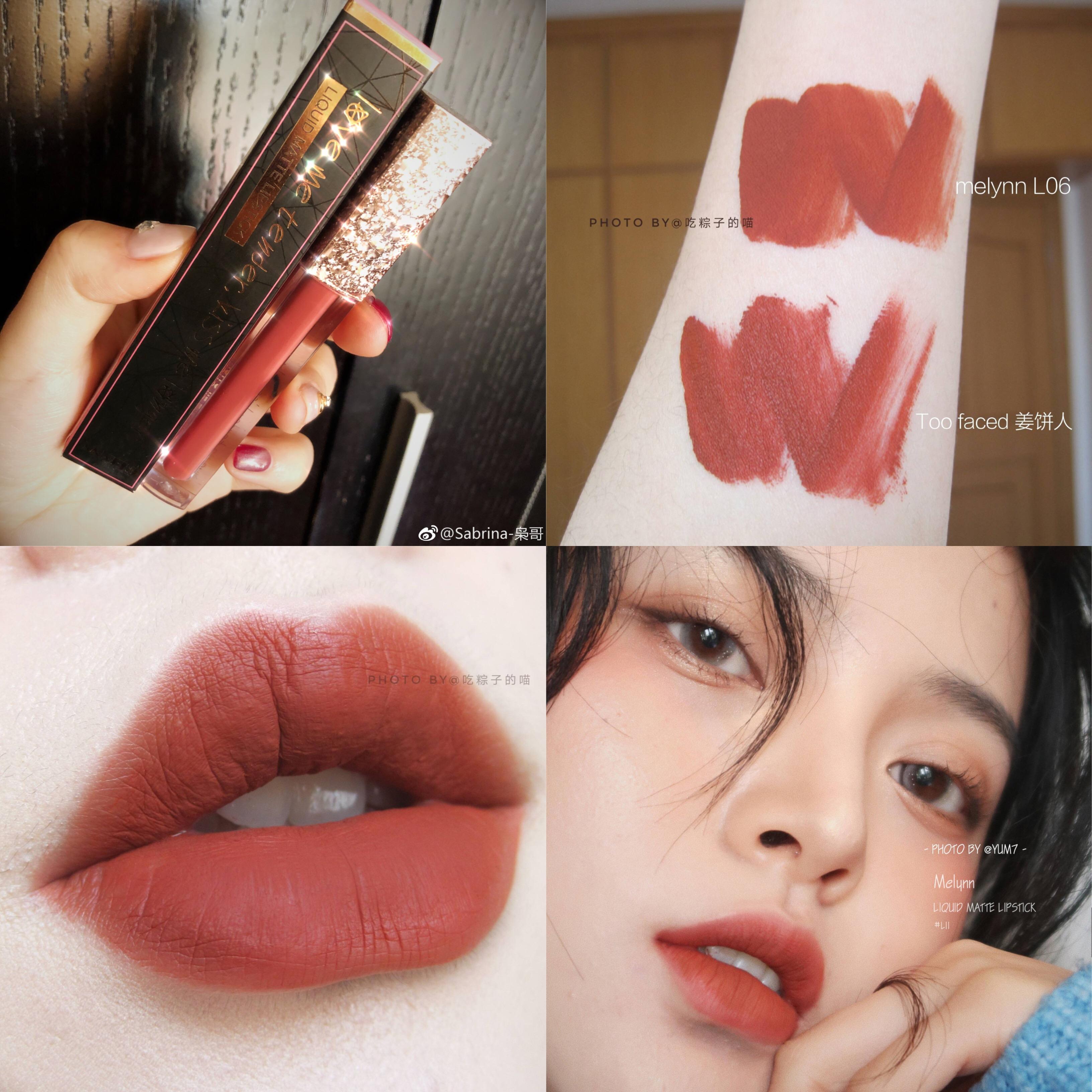 泰国小众品牌 Melynn新品哑光粉雾感唇釉L06/L08/L11